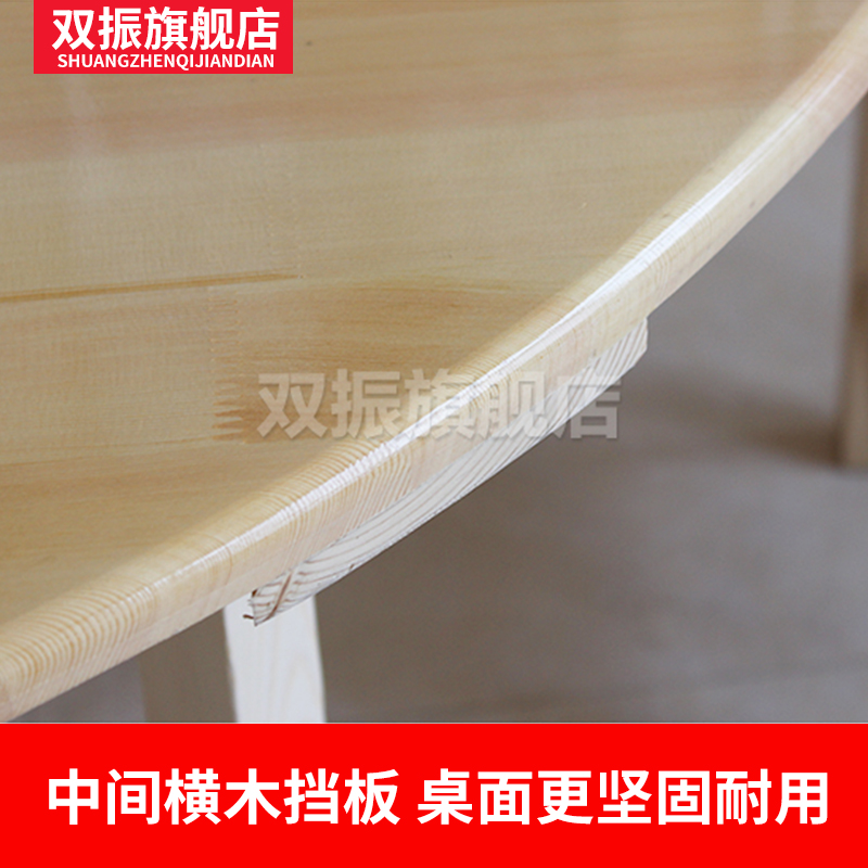 Double vibration, solid wood folding round table, large round table, pine round table, dining table, fir folding table
