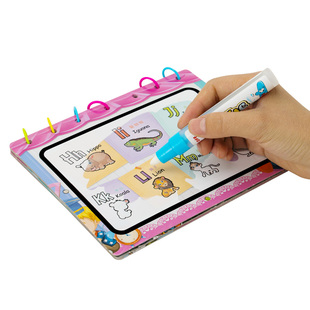 儿童水画布宝宝涂鸦神奇水画册可重复使用清水绘画画本水写魔法书