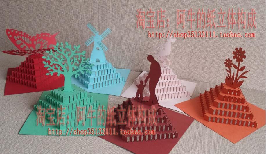 立体构成人物结构纸雕动物造型纸艺景物建筑手工折纸作业展开图