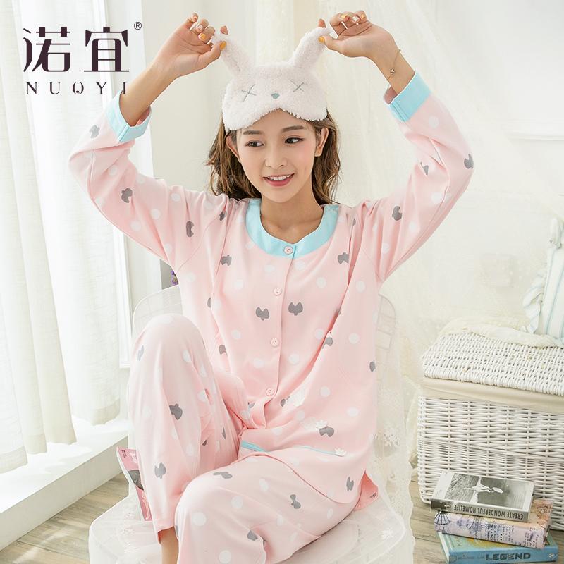 诺宜月子服夏天家居服产后喂奶衣孕产妇哺乳期春秋薄款夏季孕妇睡衣-给呗网
