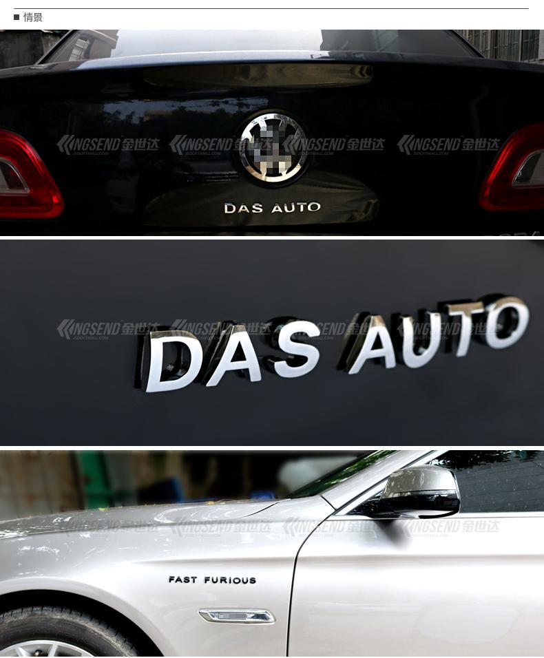 新款汽车英文字母数字车贴车标车身贴DIY字母贴车身随意字母尾标高清图片