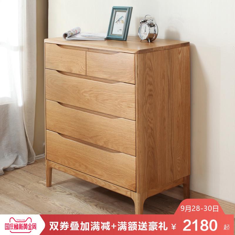 维莎日式纯实木五斗柜卧室橡木储物柜现代北欧原木斗橱客厅家具