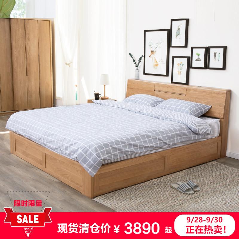 维莎日式实木床高箱体床白橡木双人储物床1.8-1.5米北欧卧室家具