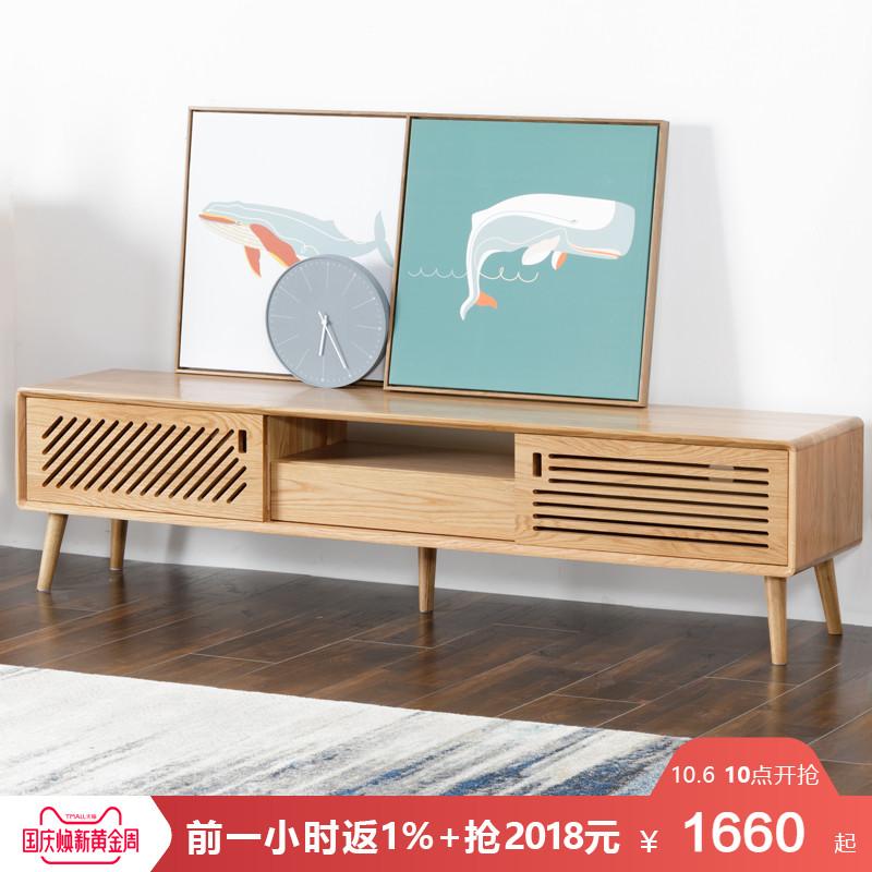 维莎日式简约现代电视柜全实木推拉门电视柜地柜简约客厅家具环保