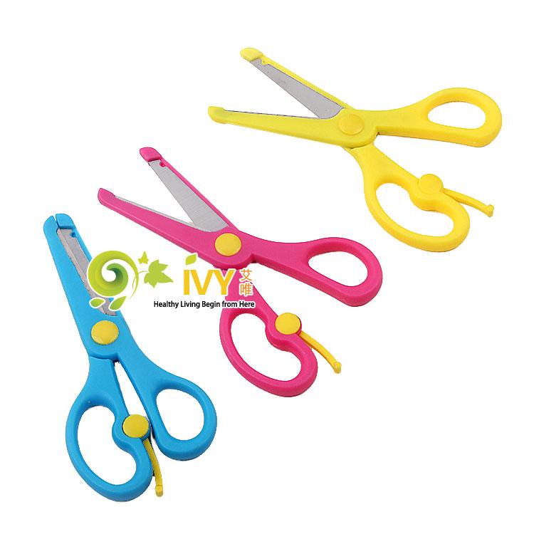 【天天特价】儿童圆头手工剪刀安全剪刀幼儿园小学生