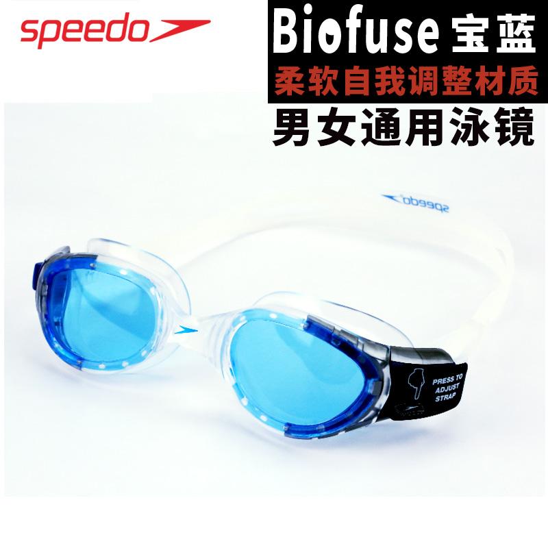 Цвет: Синий сапфир-универсальных моделей
