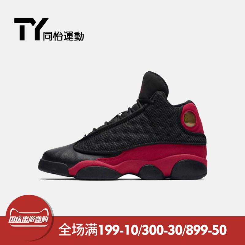 耐克NIKE AIR JORDAN 13 GS AJ13乔13黑红女子篮球鞋414574-004