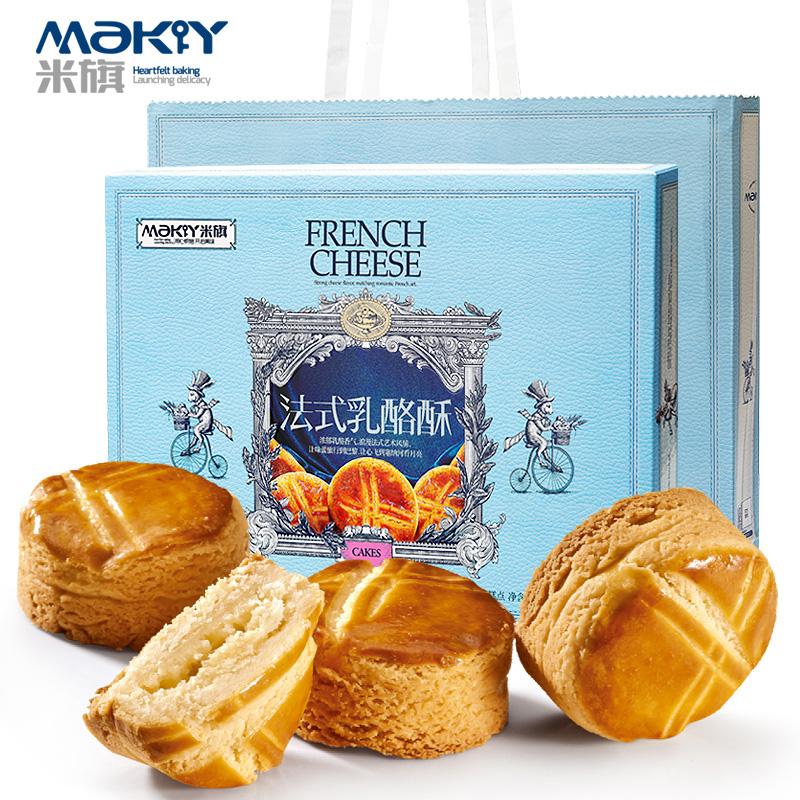 【米旗_法式乳酪酥300g】酥饼芝士糕点6粒装礼盒 好吃的点心零食