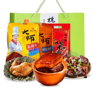 知味观杭州特产东坡肉叫花鸡酱鸭肉大礼包