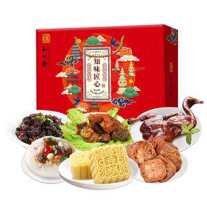 知味观杭州特产年货礼盒装 置办过年坚果糕点大礼包整箱送礼礼品