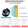 Modern Car Charger car car charger with a cigarette lighter plug plug usb car with a multi-function mobile phone fast charge