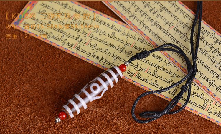 Ювелирные изделия и полуфабрикаты Девять глаз камень сланец дзи кулон в чистом Тибет день глаза старой шахте натуральная киноварь трехглазым бусины свитер ожерелье
