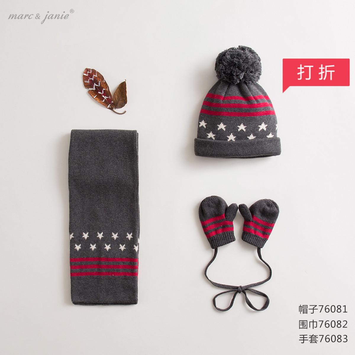 Перчатки детские Marc & janie tp76083 76083