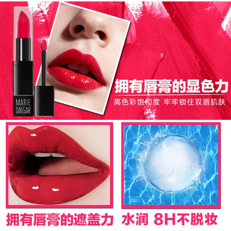 玛丽黛佳原色印象水酷唇釉唇蜜包邮纯正光亮保湿持久湿润液体口红产品展示图3