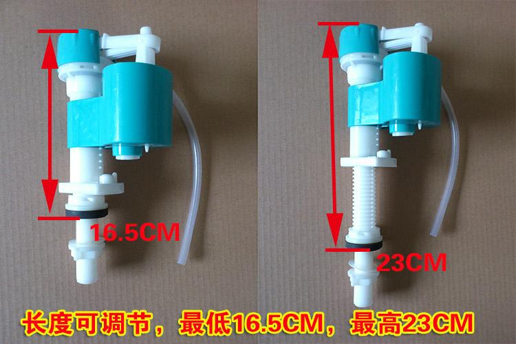 老式抽水马桶水箱配件 mt水件低矮水箱进水阀浅水箱上水阀进水器图片