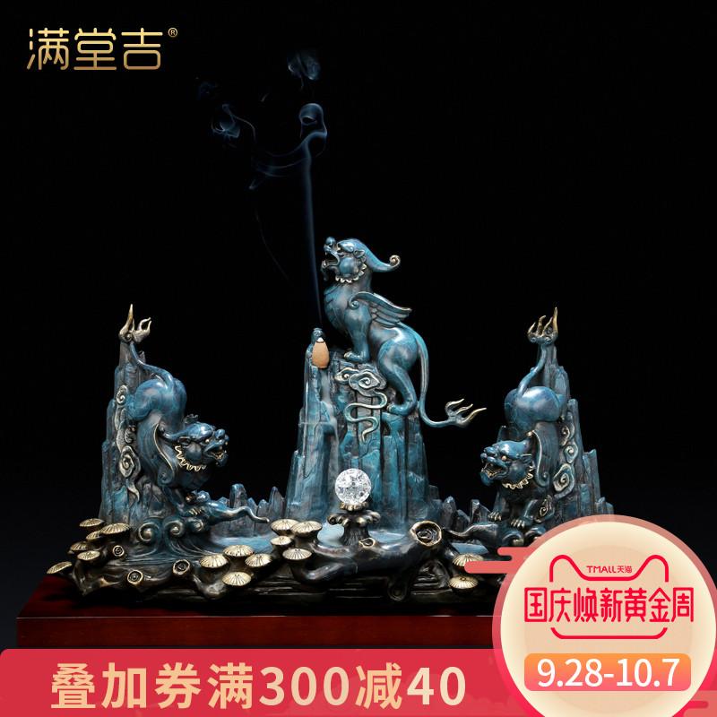 《聚宝阵》铜貔貅摆件 纯铜神兽玄关酒柜办公室旺财装饰工艺礼品