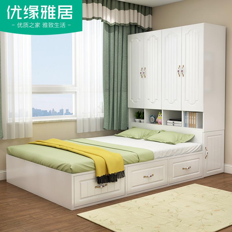 现代简约小户型板式床单人床双人床衣柜床组合榻榻米床高箱储物床