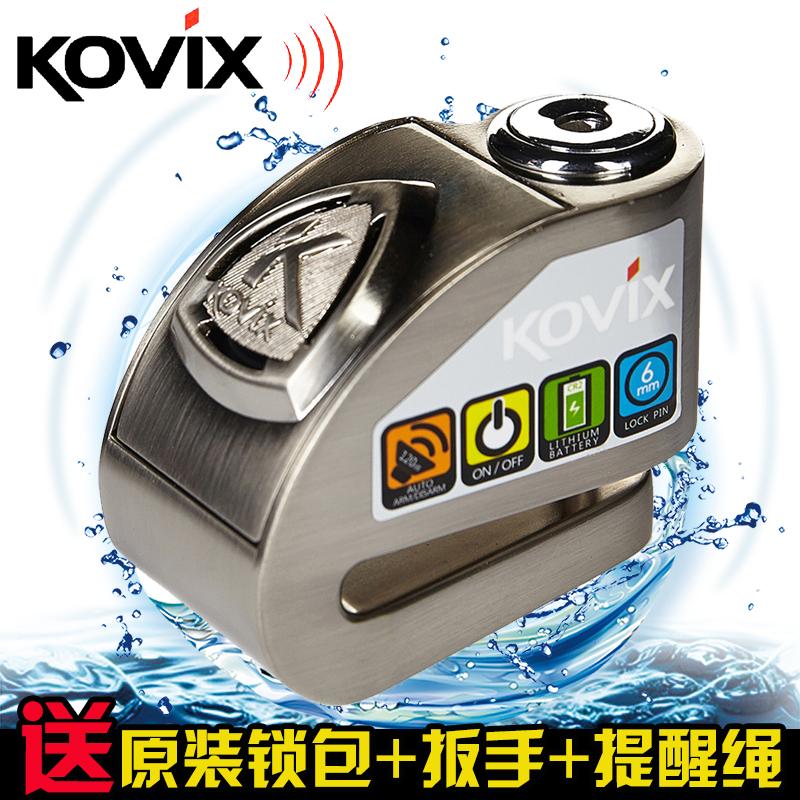 KOVIX摩托车锁防盗锁碟刹锁防水 踏板车电动车机车智能自动报警锁