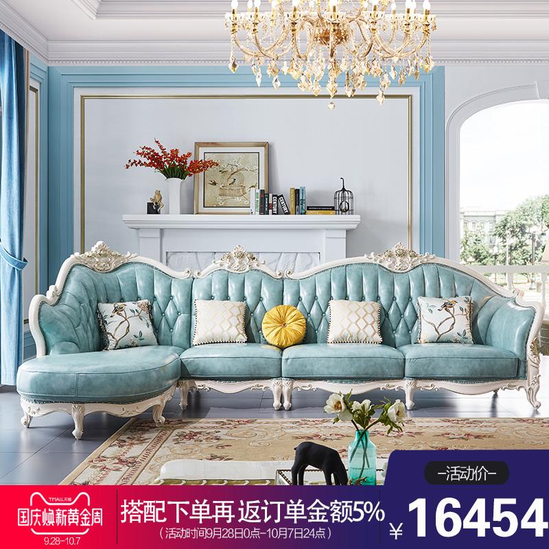 宜朗 欧式客厅沙发组合 L型转角欧式全实木客厅家具头层真皮沙发