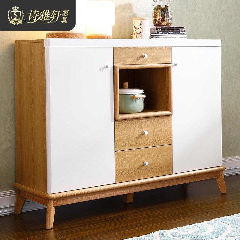 诗雅轩 北欧原木餐边柜 简约实木碗柜橱柜餐柜储物柜茶水柜BO101