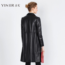 Leather jacket Sound child 86319080 YINER