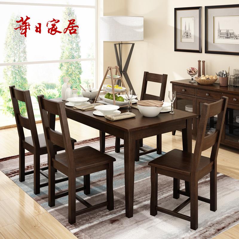 华日家居 新品美式田园实木餐桌餐椅 实木餐桌椅 饭桌餐厅家具