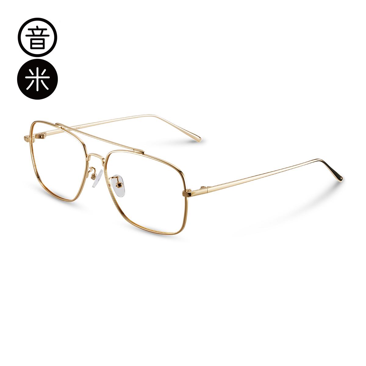 INMIX音米全框金属眼镜框时尚潮流男眼睛框可配近视架明星款