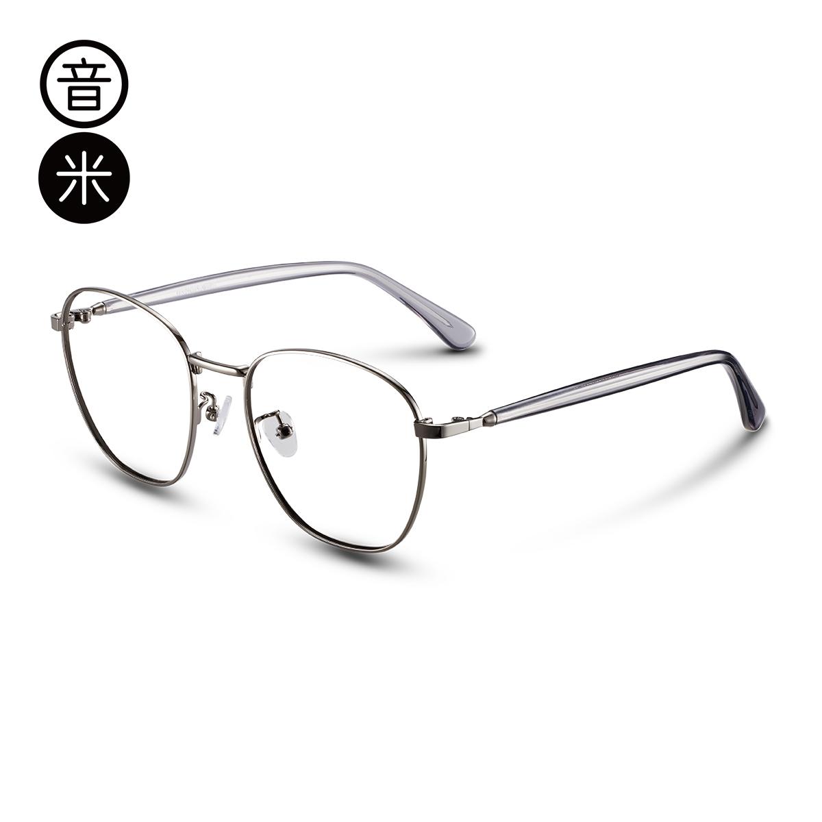 音米时尚方框眼镜框女韩版潮复古眼镜架金属近视眼镜男