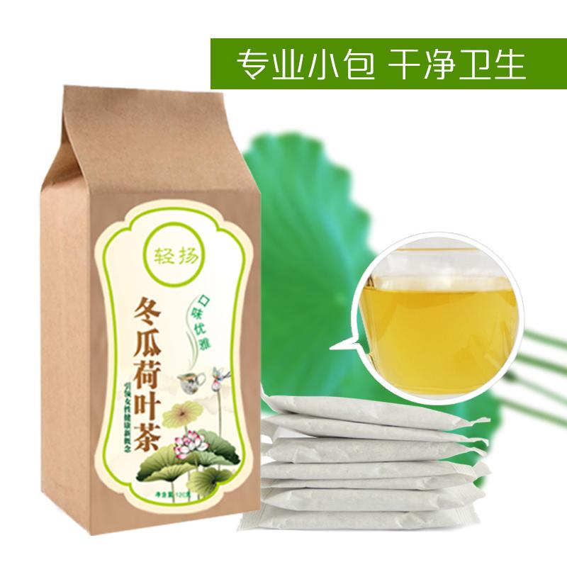 轻扬冬瓜荷叶茶玫瑰花茶决明子袋泡茶纯天然花草茶正品