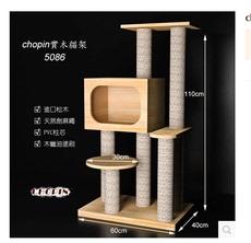 кошко-комплекс Chopin 5086