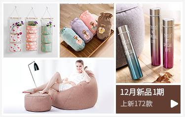 750关联上新_01.jpg