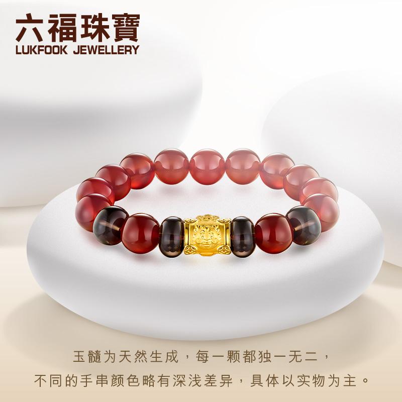 六福珠寶玉髓黃金轉運珠手鏈三合生肖猴龍鼠金串珠定價HIA160001M