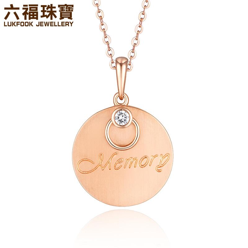 六福珠宝18K金钻石吊坠记忆环吊坠镭射刻画头像钻石吊坠送礼N114