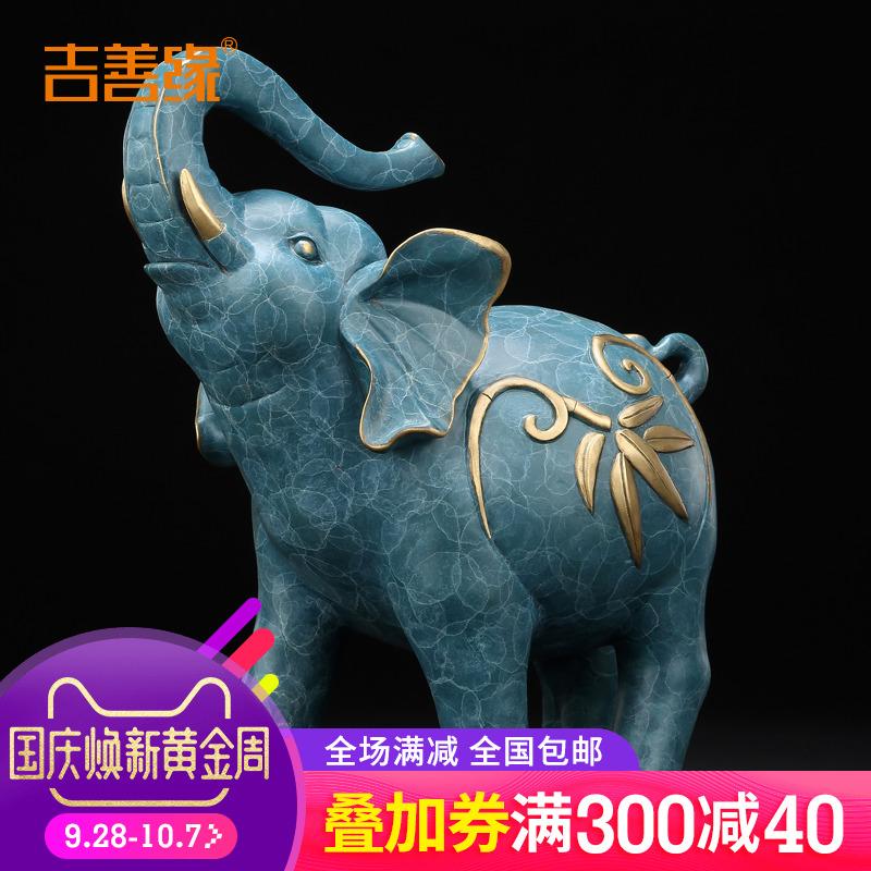 吉善缘 《富足吉祥》纯铜大象摆件招财象铜象家居工艺礼品2387