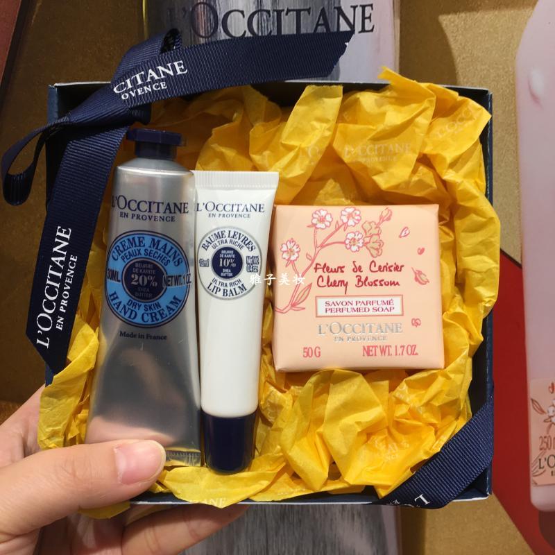 Shanghai Counter LOccitane Hand Cream Lipstick Soap Gift Box Holiday Birthday Wedding Set