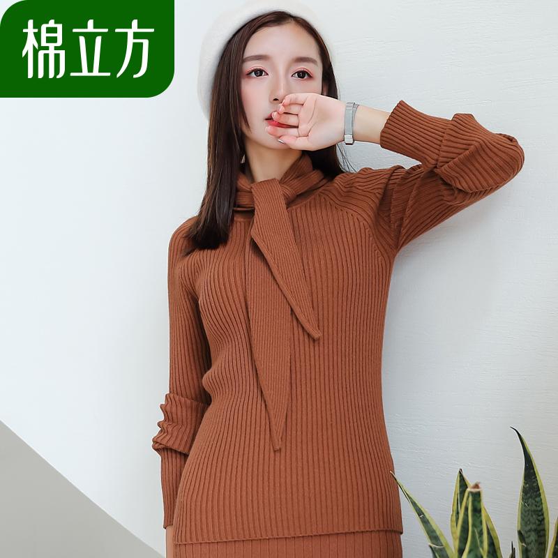 针织衫女长袖2018秋季新款棉立方修身套头百搭时尚领结打底毛衣