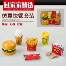 Имитированные продукты для детей Foreign trade