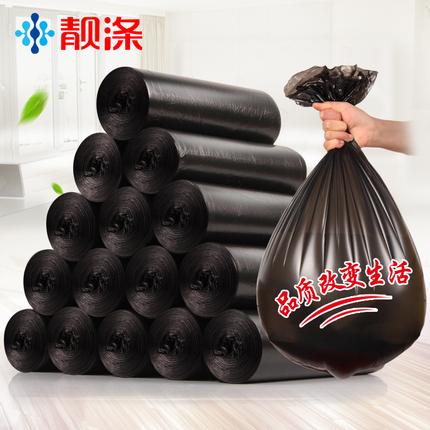 靓涤加厚垃圾袋手提背心式家用一次性批发厨房黑色中大号塑料袋