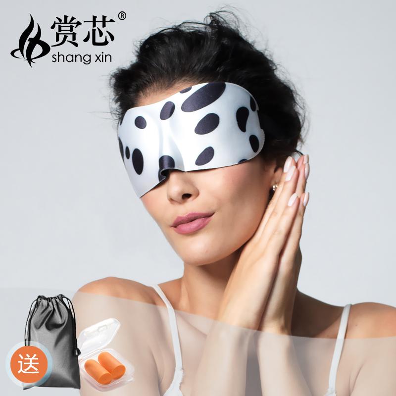 赏芯立体3D眼罩睡眠男女睡觉遮光透气午休游戏护眼可爱卡通送耳塞