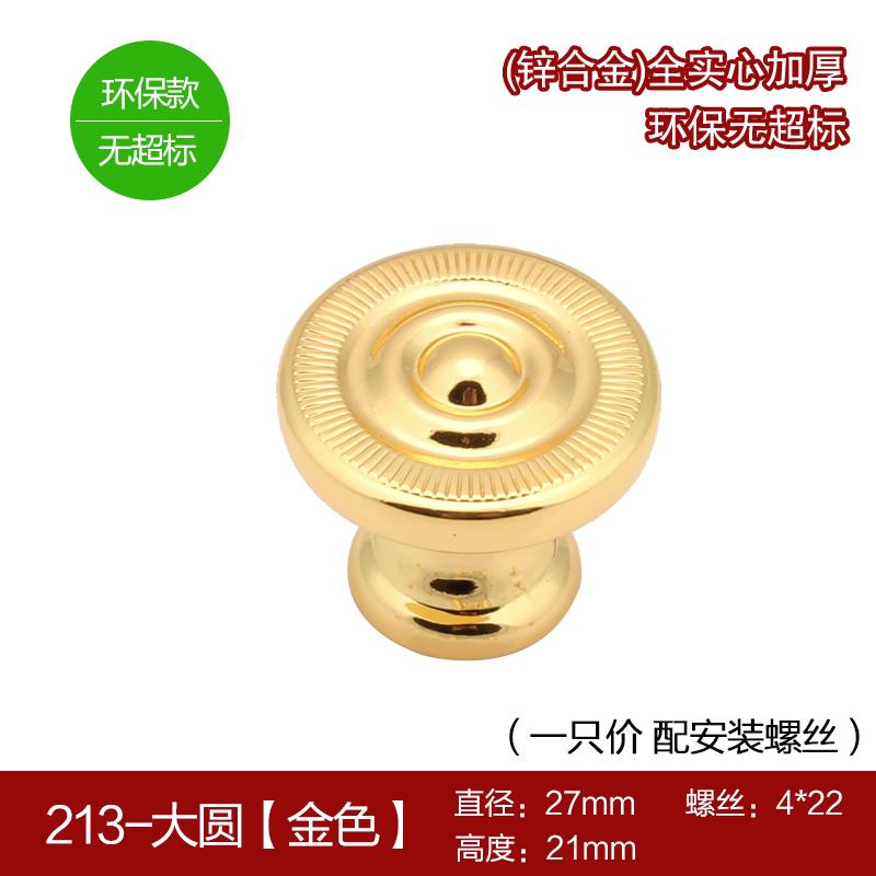 Цвет: 213 Золотой круг