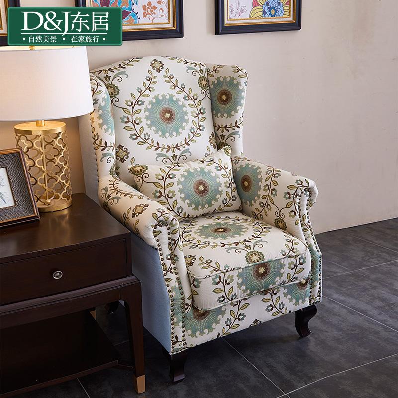 东居美式布艺老虎椅单人田园沙发椅单人椅简约客厅小户型懒人沙发