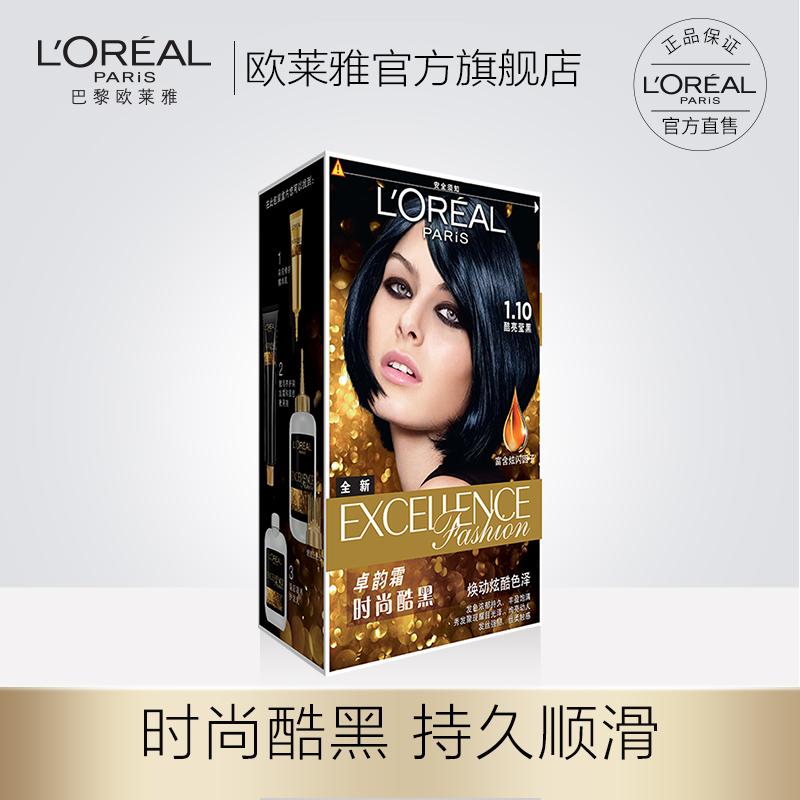 欧莱雅卓韵霜时尚酷黑染发霜炫紫黑色自然温和持久遮白正品染发剂