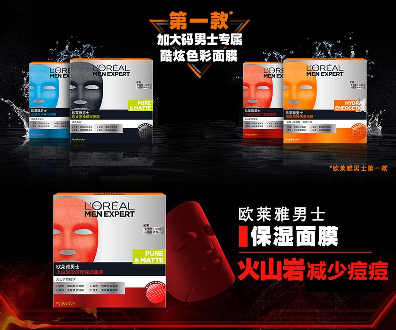 火山岩beat365收号_beat365官网400_beat365如何注册详情_01.jpg