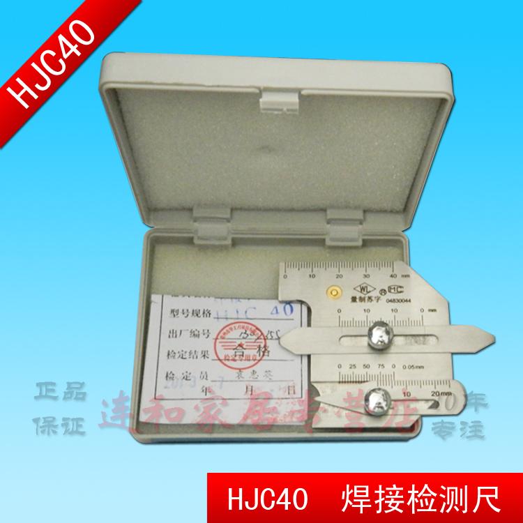 Измерительный инструмент Высокое качество/осмотр сварных швов/hj40 сварки датчика / / сварки/сварного угла датчиков