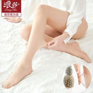 浪莎丝袜女超薄款防勾丝长筒夏季连裤袜隐形黑色肉色光腿神器袜子