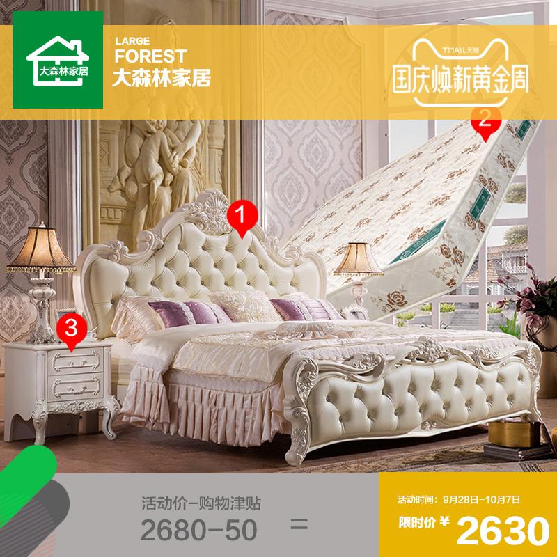 大森林家具欧式床法式公主床 实木双人床主卧高箱储物婚床1.8米