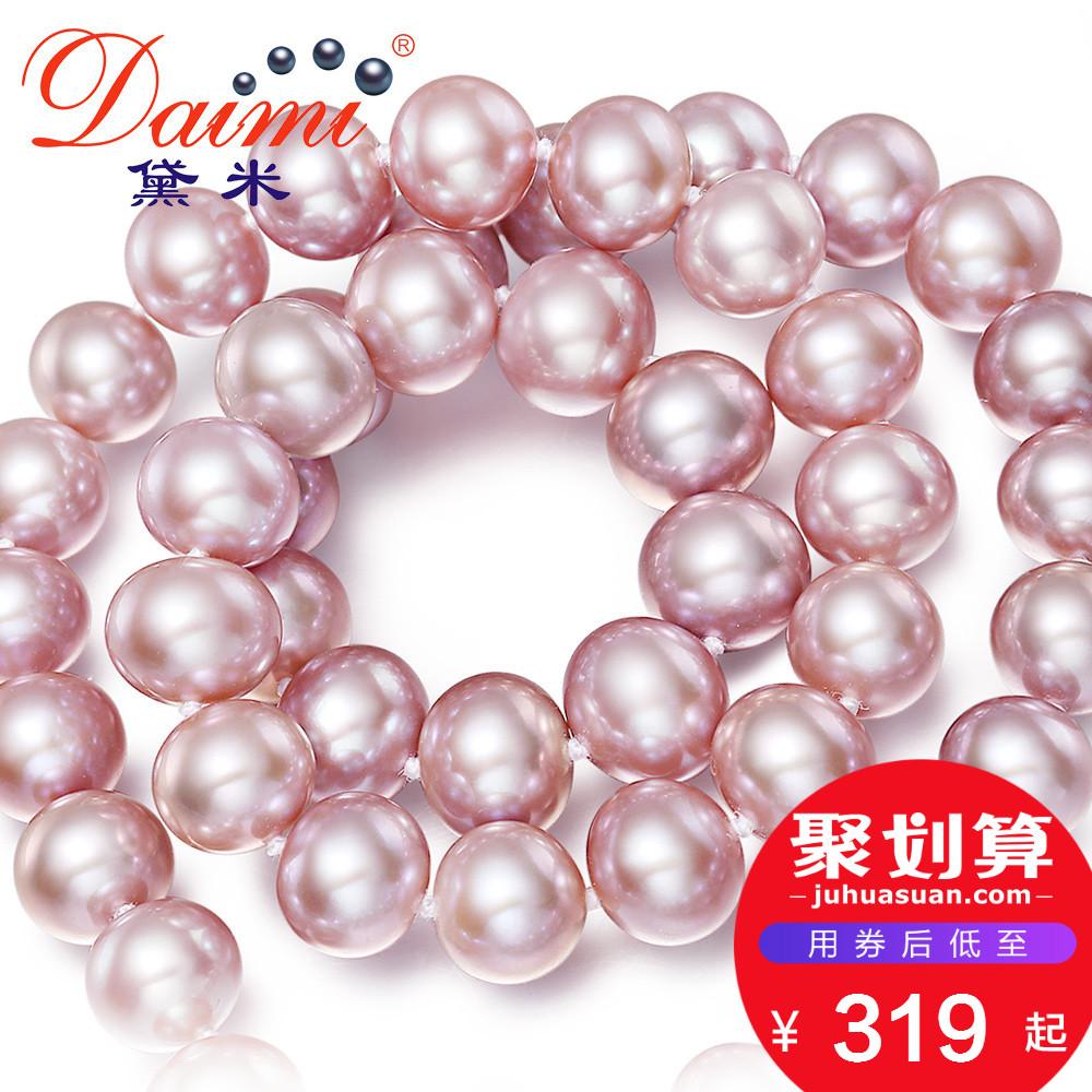 黛米珠宝 亮彩9-10mm近圆淡水紫色珍珠项链正品女送妈妈婆婆