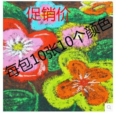 儿童彩砂纸 4k 8k 16k彩色砂画纸 幼儿园油画棒蜡笔