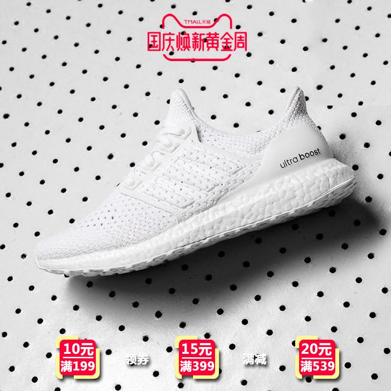 Adidas Ultra BOOST 4.0 透气网面2018新款夏季运动跑步鞋 BY8888