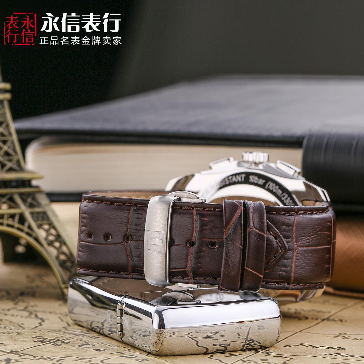 Швейцарские наручные часы Tissot  T035.627.16.031.00